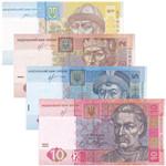乌克兰纸币4枚一套