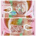 2014年版瓦努阿图塑料钞(200)