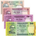 孟加拉纸币4枚一套