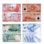 LP40051-A 奥运钞、龙钞、建国钞、航天钞四钞合售