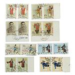 TZJP024 纪94梅兰芳无齿邮票盖销双连