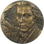 肖邦大铜章