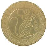 江西省邮票公司监制鼠年纪念章
