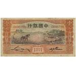 中国银行壹圆D695766