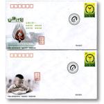 PF37 《中国儿童少年基金会会徽》普通邮资信封(一套2枚)