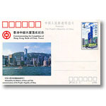 JP22 香港中银大厦落成纪念(未发行)
