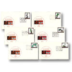 WZ-1 中华人民共和国参加维也纳国际邮票展览6枚1套
