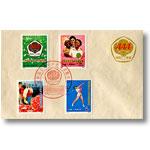 编号91-94《亚非拉乒乓球友好邀请赛》邮票总公司首日封