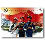 2017-18M 中国人民解放军建军九十周年(小型张)