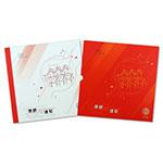 QTYC-98 《集邮与建军》邮票珍藏册--天津市集邮公司
