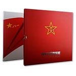 YC-188 《强军兴军新征程》中国人民解放军建军九十周年邮票珍藏册--中国集邮总公司