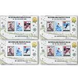 朝鲜1996年 冬季 亚运会 冰上项目 叶乔波 (有齿+无齿 正票+错票) 共4枚