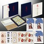 YC-193 《华夏丹心》中国古代历史人物四连体邮票合集--中国集邮总公司