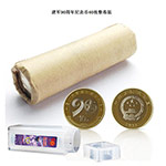 LP40135-D 2017年建军90周年普通纪念币(整卷配圆筒)