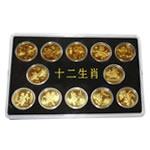十二生肖纪念币