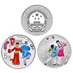 2017年中国戏曲艺术(黄梅戏)15克圆形银质纪念币(2枚)