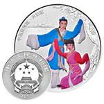 2017年中国戏曲艺术(黄梅戏)150克圆形银质纪念币