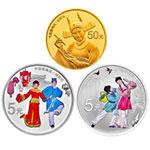 2017年中国戏曲艺术(黄梅戏)圆形金套币