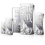 中国金币总公司 2018年戊戌(狗)年贺岁银条100克