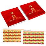 YC-196 《铸就辉煌》中国共产党第十九次代表大会珍藏册