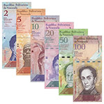 WGZB2826 委内瑞拉2-100玻利瓦尔6枚全