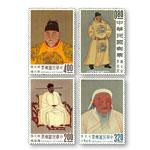 专27 台湾古画 四皇图邮票 第二组 4全 原胶全品