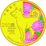 澳门2018年生肖狗年1盎司彩色精制银币(需预定)