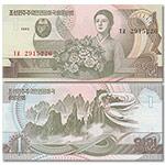 WGZB2834 全新UNC朝鲜1元纸币1992年(DPRK 亚洲)