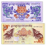 WGZB2858 不丹王国龙凤钞合售(BHUTAN 亚洲)
