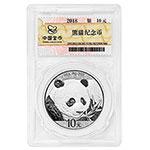 封装币:2018年熊猫30克圆形银质纪念币
