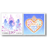 GXHP49 《迪士尼--公主》个性化邮票(2017年)