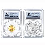 封装币:2018年戊戌(狗)圆形金银套币