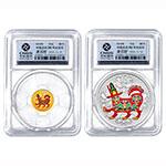 封装币:2018年戊戌(狗)圆形彩色金银套币
