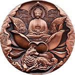 2018年中国金币总公司生肖狗年纪念大铜章(80mm)