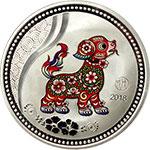上海造币厂 2018年狗年生肖彩色银章(15克)