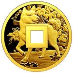 中国金币总公司 2018年狗年贺岁仿古方孔金钱(3克)