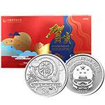 2018年3元贺岁银质纪念币(卡式包装)
