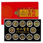 LP40019 一轮十二生肖贺岁流通纪念币大全(2003羊-2014马)