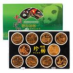 LP40088 珍稀野生动物大全套10枚盒装