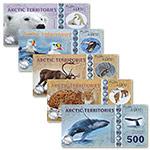 2017年北极5枚张(25,50,100,250,500元)塑料钞