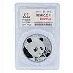 首发认证币:2018年熊猫30克圆形银质纪念币