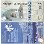 WGZB2874 北极1.5元塑料钞2014年版钱币(Arctic 北极)