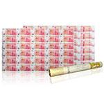2017年中国银行香港百年华诞纪念钞(炮筒)