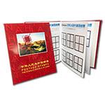 HY0015-B 华艺2017年四方连空册
