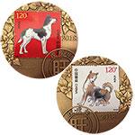 上海造币厂 2018年狗年生肖邮票大铜章(2枚1套)