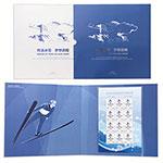 YC-203 《纯洁冰雪 梦想启程》--2022年冬奥会徽和冬残奥会会徽邮票珍藏册