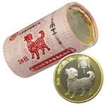 2018年狗年生肖纪念币整卷20枚