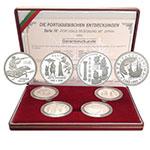 葡萄牙1993年大航海发现系列之日本友好450周年纪念银币