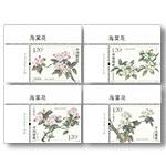 2018-6 海棠花(厂铭)
