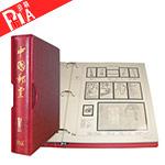 RC005 菲勒高档JT(1983-1991)大全册